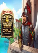 西班牙总督4:阿兹特克头骨简体中文硬盘版