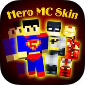 我的世界盒子美国英雄皮肤ios版