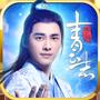 青云志手游正式版1.0.51安卓版