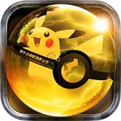 口袋妖怪起源iphone版v1.3.0ios最新版