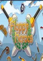 floppy heroes人偶王国之塔