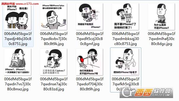 小苹果g调歌谱-表情包 iphone