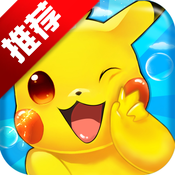 神奇宝贝绿宝石iphone版v1.0.2