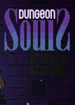 地牢之魂Dungeon Souls