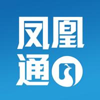 凤凰通app