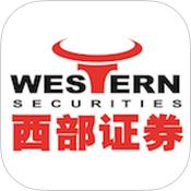 西部证券oa办公