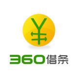 360借条官方安卓版