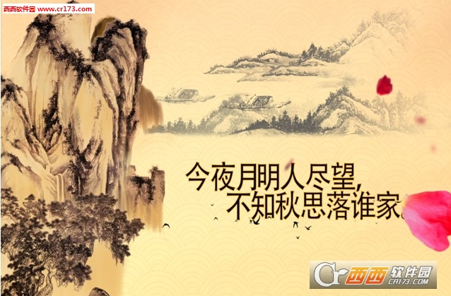 中秋祝福微信视频2016 【素材+教程】