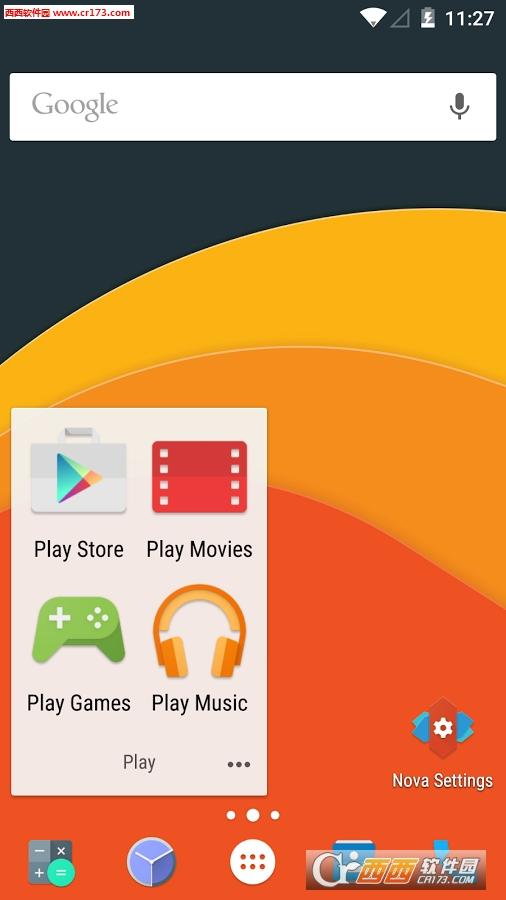 Nova Launcher v5.5 beta3 最新版