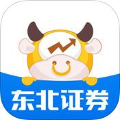 东北证券融e通v4.5.0 官方最新版