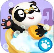 熊猫博士讲卫生电脑版1.0