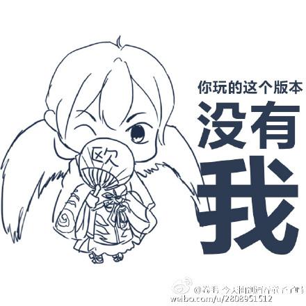 阴阳师最新表情包【最新版】