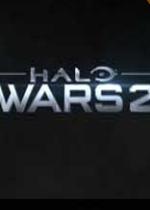 光环战争2Halo Wars 2