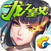 天天炫斗龙之皇女ios1.28.323.1最新版