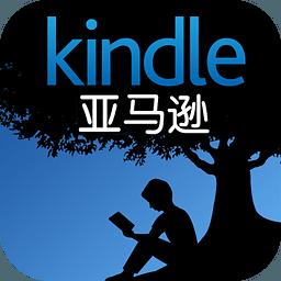 Kindle阅读器 v8.43.100.0