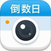 倒数日相机Days Matter Camera ios版v1.0.1 苹果版