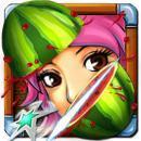 美女切水果2最新版1.4 安卓版