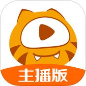 虎牙助手ios版 v3.7.0 iPhone/iPad版
