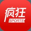 疯狂体育官方app
