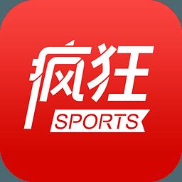 疯狂体育app