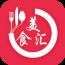 美食汇1.0 官方版