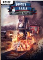赏金火车Bounty Train简体中文硬盘版
