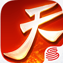 天下3手游1.1.17官方最新版
