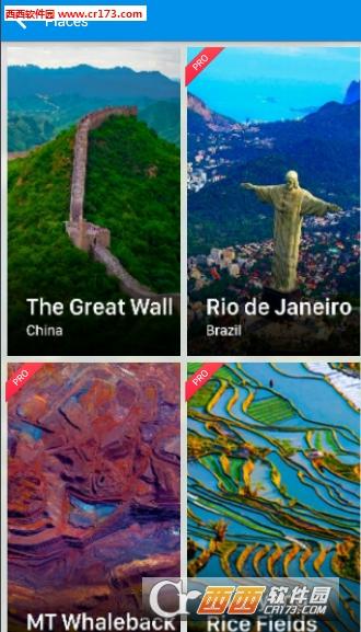 3D Land Live Wallpaper 1.0安卓版