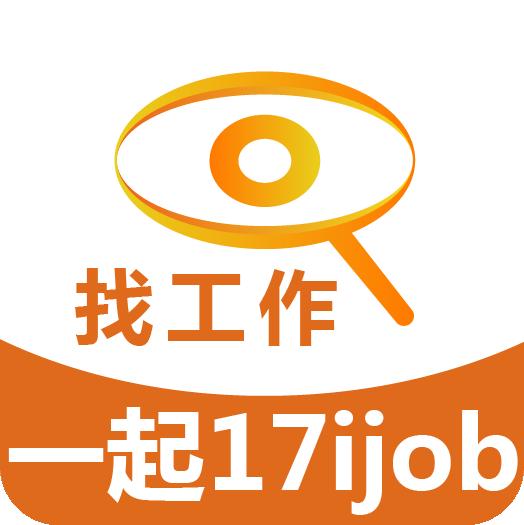 17iJob app