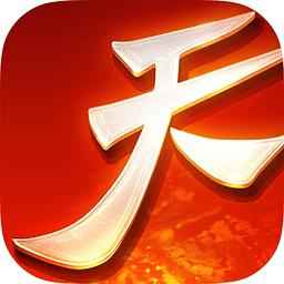 天下手游360版1.1.17 安卓版