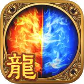 铁血传奇1.5.10 iOS版