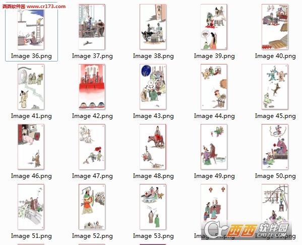 中国过年习俗古画完整版 【图文】