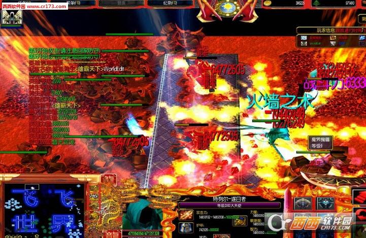 魔兽地图:魔之符咒-国庆版4.9(附隐藏英雄密码)