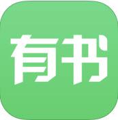 有书共读app苹果版v2.5.1ios版