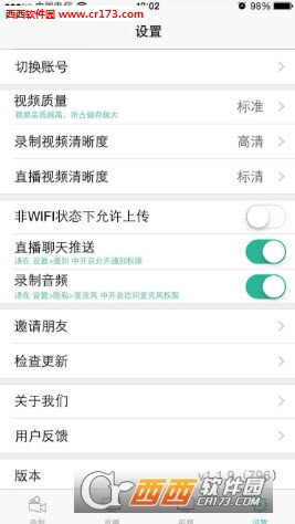 大神互动安卓手机录屏专家 V2.7.7_19032801安装版