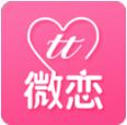 天天微恋app