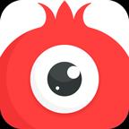 石榴直播appV7.2.7.1011 安卓版