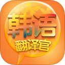�n�Z翻�g官iphone版