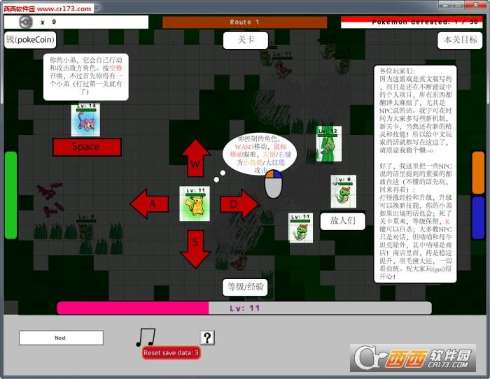 口袋妖怪农场Pokemon farm 简体中文硬盘版