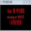 CF帝阳比赛服变态辅助v1.7.3 绿色免费版
