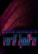 VA-11 HALL-A:赛博朋克酒保行动3DM免安装硬盘版