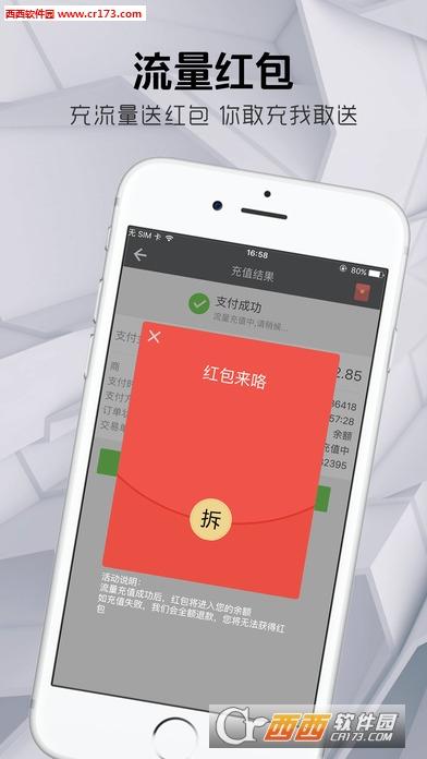 360安全支付ios手机版app 1.0