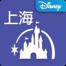 上海迪士尼奇妙圈app