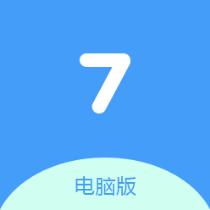 七彩助手V5.3.0官方最新版