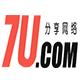 7U网赚钱平台V1.0 手机版