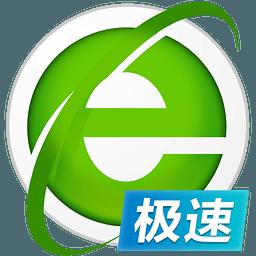 360浏览器10.1beta版