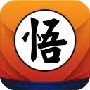 悟空传手游v1.1.0安卓版