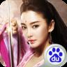 倚天屠龙记手游百度版v1.5.0 最新版