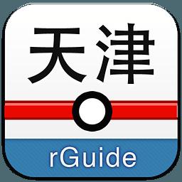 天津地铁通app