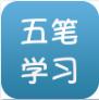 念青五笔98版繁体输入法2.08.1608官方版